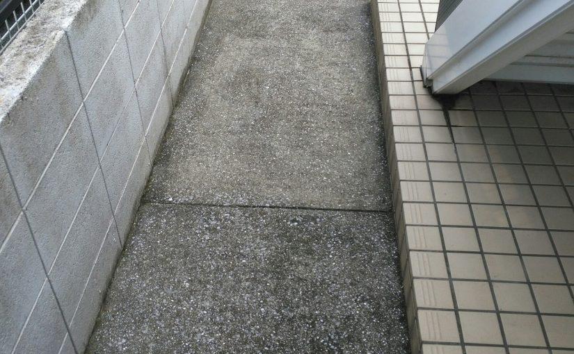 コンクリートの黒ずみ