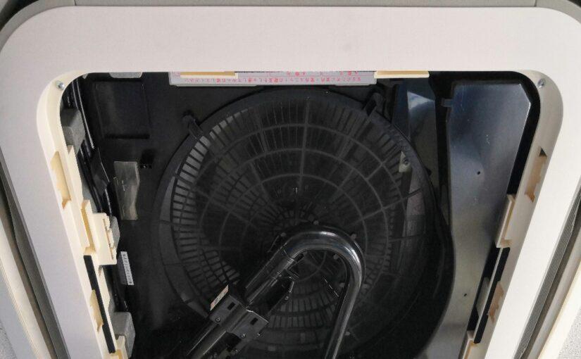 ダイキンの天井埋め込み型4方向フィルター自動清掃付きエアコンクリーニング